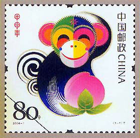 World Stamps Pictures - China Stamp 1