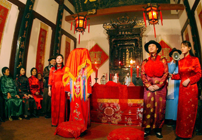 Wedding Ceremony In The Traditional Chinese Style Held Folk Custom Cultural Village Chongqing Southwest China