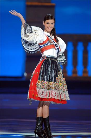 People S Daily Online National Costume Show At Miss