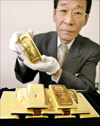 People S Daily Online Gold Price Sets New Record