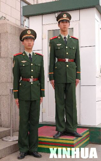 uniform partnership act english chinese Producer licensing model act table of contents section 1 purpose and scope section 2 association, partnership, limited liability company, limited liability p uniform business entity application means the current version of the naic uniform business entity.