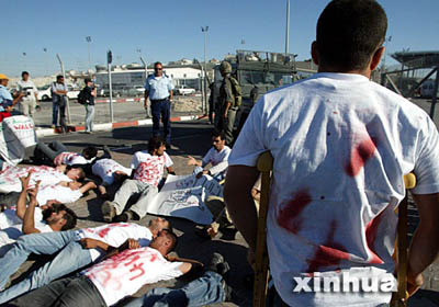 People 39 S Daily Online Protest Against Israeli Army 39 S
