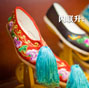 Neiliansheng – more than 100 years of fashion