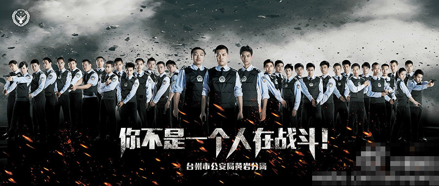 its just police photos not hk film posters peoples