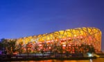 China's top 10 representative architectures