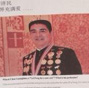 Chen Guangbiao ads on A15 of NYT to host charity luncheon for 1,000 poor and destitute