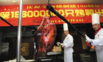 Roast Duck Restaurant celebrates 150th anniversary