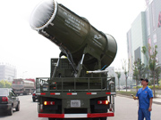 'Mist gun' used to tackle haze in Hebei