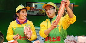 Univ. grad butcher triggers discussions on high education