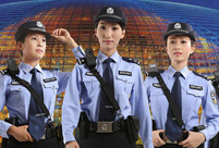 Beijing policewomen posters become a hit