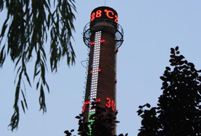 68 meters high thermometer in Shanxi, called 'fighter' of thermometers