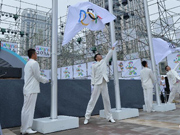 Opening ceremony of Youth Olympic village held in Nanjing