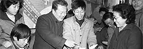 Deng Xiaoping opens a door for private economy