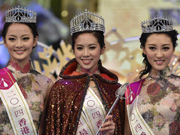 Miss Hong Kong 2014 crowned