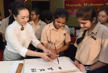 Wife of Chinese President visits Tagore International School in New Delhi, India
