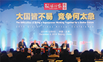 Top diplomats talk New Silk Road