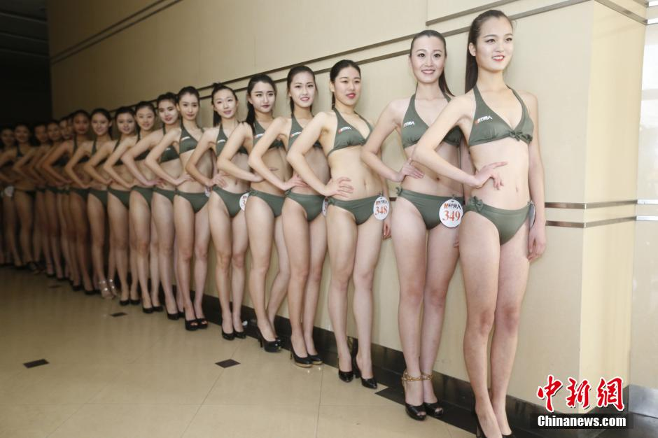 Naked girls in qingdao china Universities Promote Model And Flight Attendant Major In Qingdao People S Daily Online