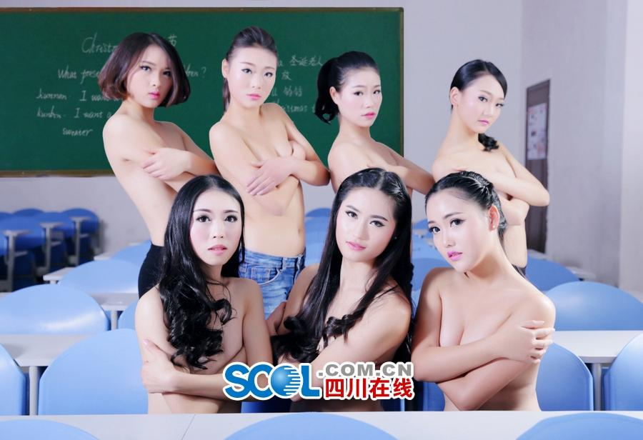 Naked group chinese girls