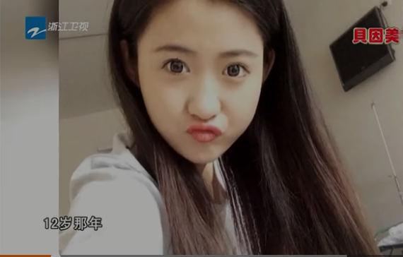 China in prettiest girl Four Beauties