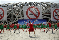 Beijing's toughest anti-smoking law takes effect