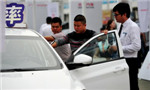 NDRC mulls new guidelines for auto sector