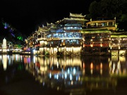 Picturesque night view of Fenghuang ancient town in China's Hunan
