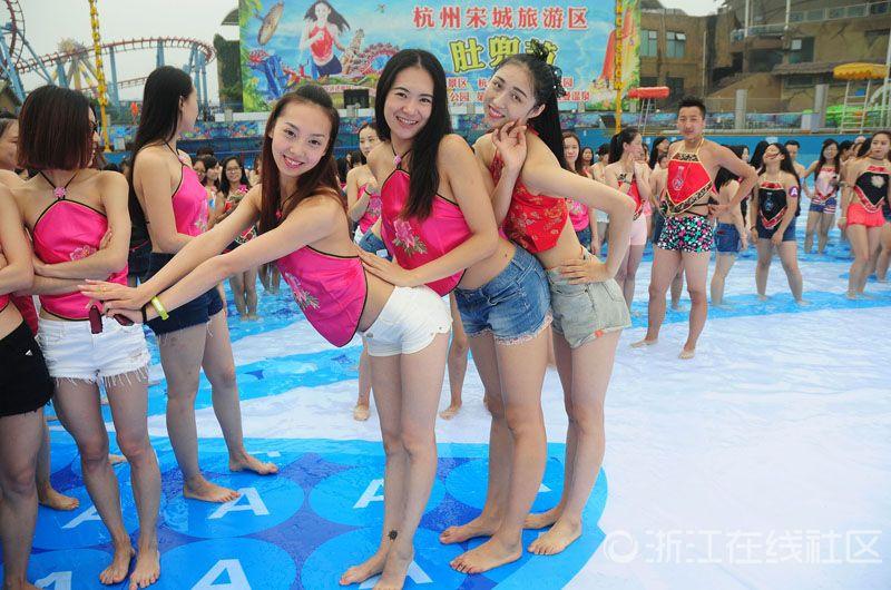 Girl Hangzhou
