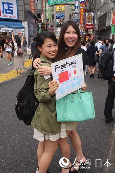 funny-japanese-people