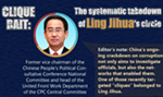 Clique bait: The systematic takedown of Ling Jihua's circle