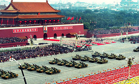 Chinese tanks in National Day Parade