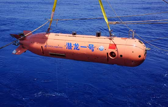 China's first 6,000-m underwater robot developed successfully