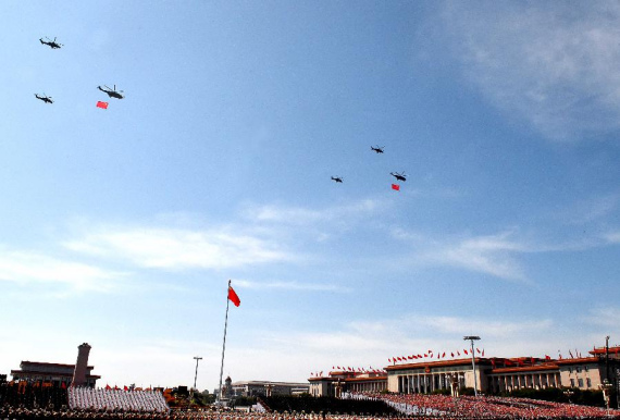 Space technology unfurled in red flag over Tian'anmen