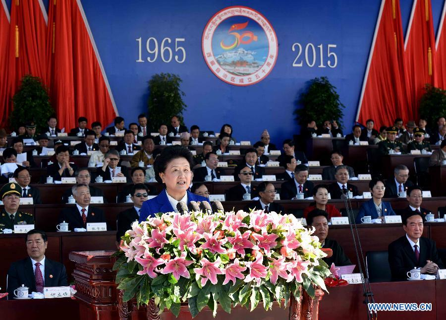 Liu Yandong delivers speech at 50th anniv. of Tibet autonomy ceremony