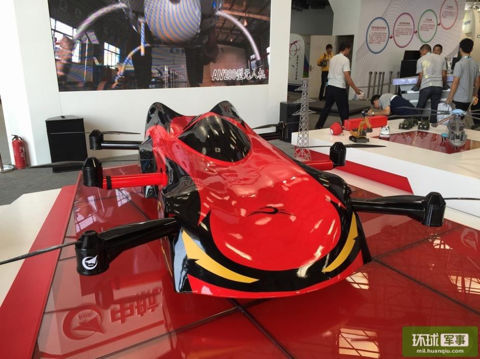 Amazing China-made flying car expected to serve in the army