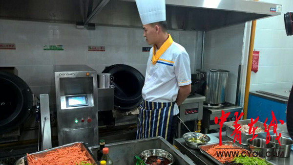 University hires robot chefs - People\'s Daily Online