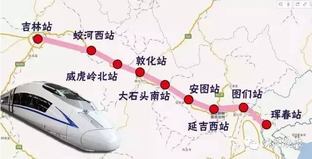 High-speed rail in NE China linking borders of North Korea and Russia starts operation