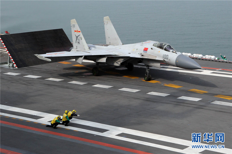 In pics: J-15 Carrier-Based Fighter takes off from ...