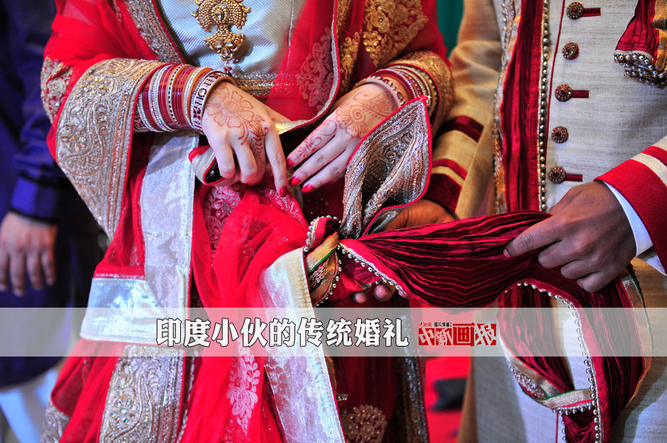 When a Chinese woman marries an Indian man