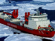 What is inside China's icebreaker 'Xuelong'?