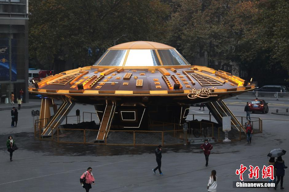 UFO' lands in Nanjing - People's Daily Online