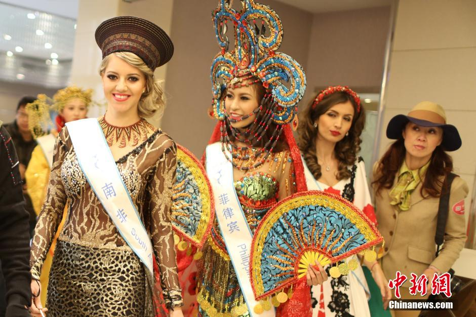 Contestants of Miss World Eco-tourism debut in Nanjing