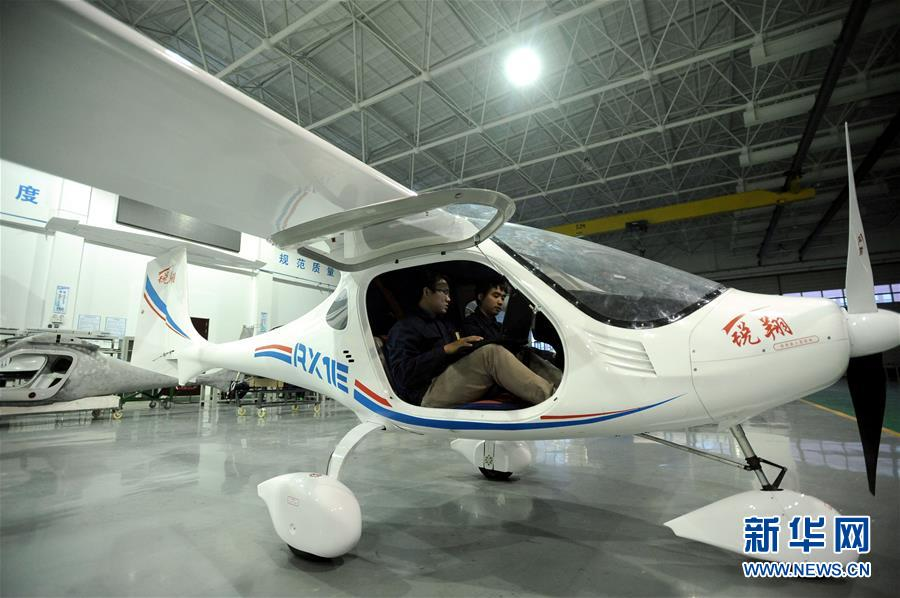 China's first electricity-powered aircraft gets production approval