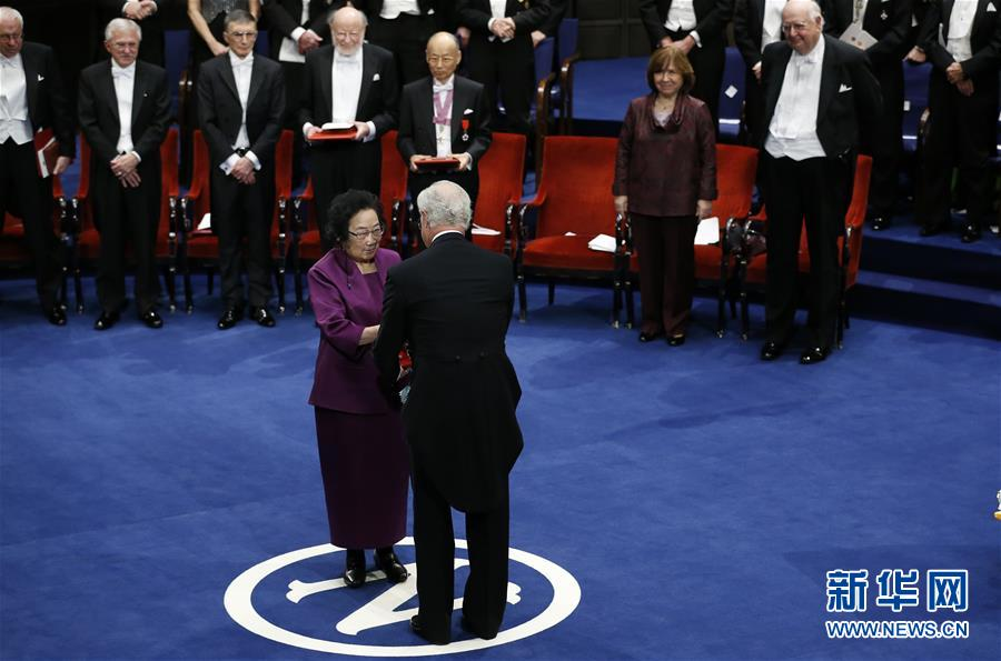 China's Tu Youyou receives 2015 Nobel Prize in Physiology or Medicine in Stockholm