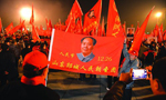 A sign of disaffection, rural worship of Chairman Mao is treated with caution