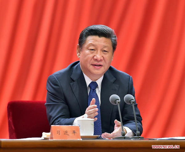Over three years on, Xi's governance brings changes to China