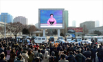 Nuclear test won't change NK's destiny