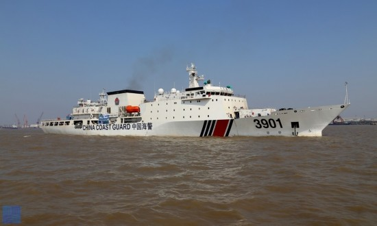 China builds second mega coast guard ship
