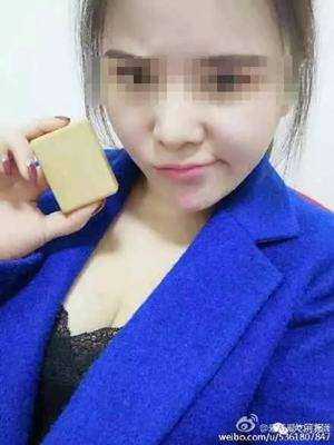 Chinese girl goes viral for sending ex-boyfriend soap made of fat as revenge gift