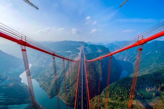 Չինաստանում բացվել է աշխարհում ամենաբարձր կամուրջը