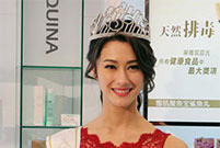 College girl of Vancouver crowned Miss Chinese Int'l 2016